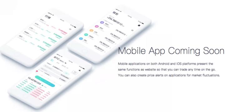 CoinExスマホアプリ