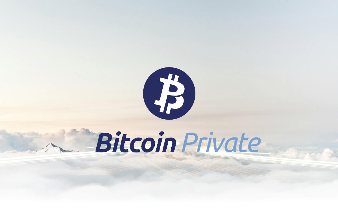 ビットコインが2月28日にハードフォーク!匿名性を持ったビットコインプライベート(BTCP)とは? | CRYPTO TIMES