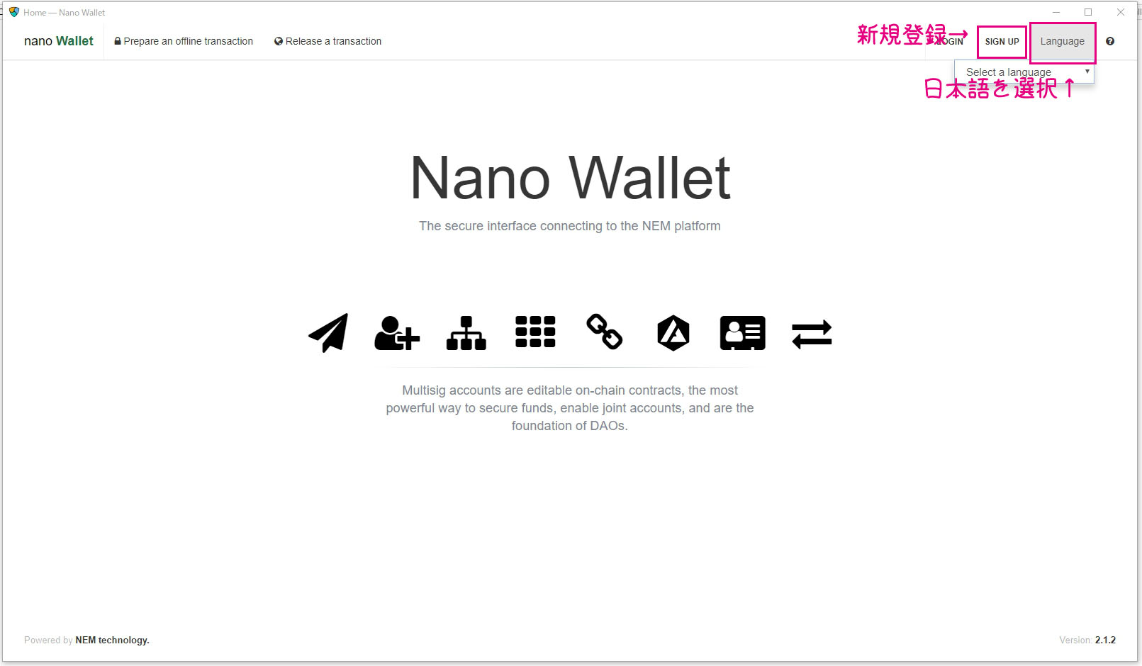 NEM Nano wallet起動後