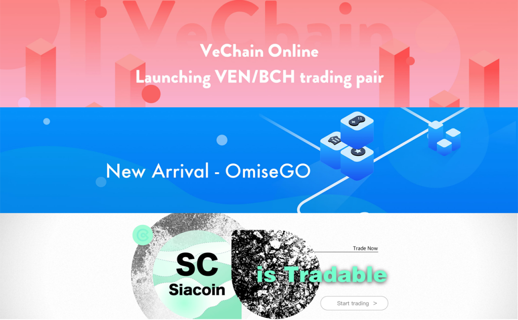 CoinExがSiacoin、VeChain、OmiseGOの3種類を追加